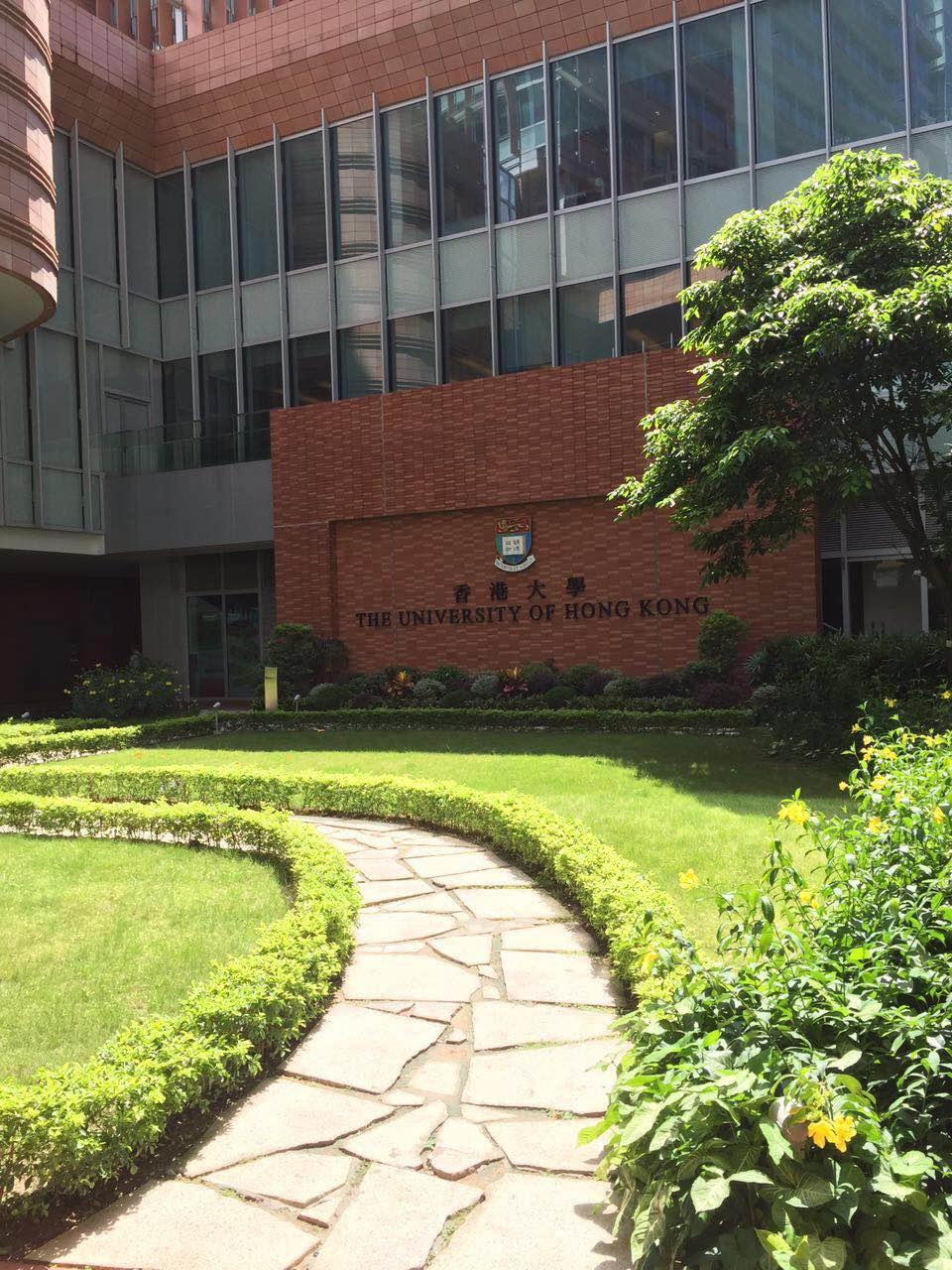 sidewalk and garden in the University of Hong Kong