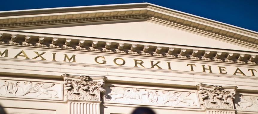 close-up of top of Maxim Gorki Theater